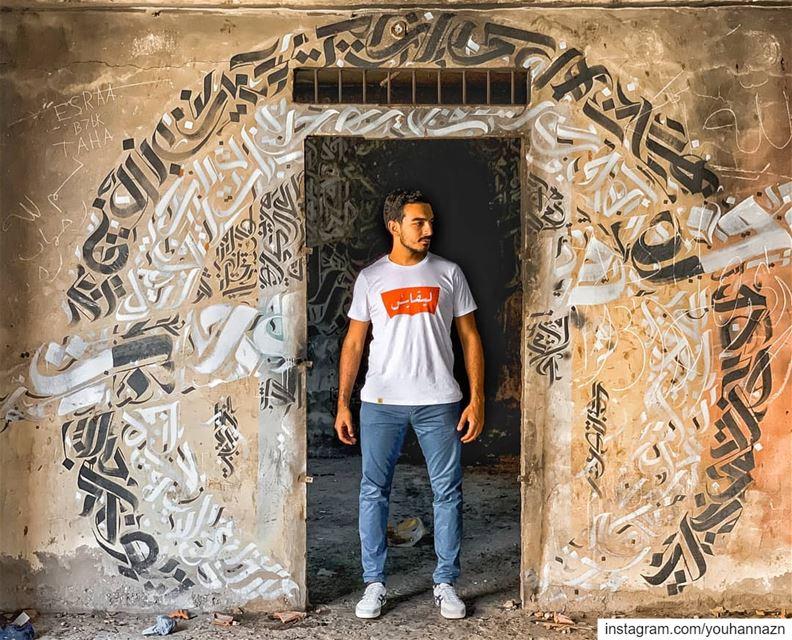 ⛔ calligraphy handlettering lettering moderncalligraphy ... (Tripoli, Lebanon)