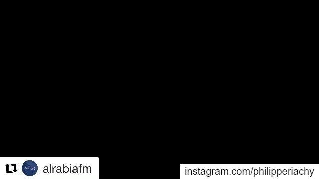 Repost @alrabiafm with @get_repost・・・راديو الرابعة رح تكون معكم بتغطية م