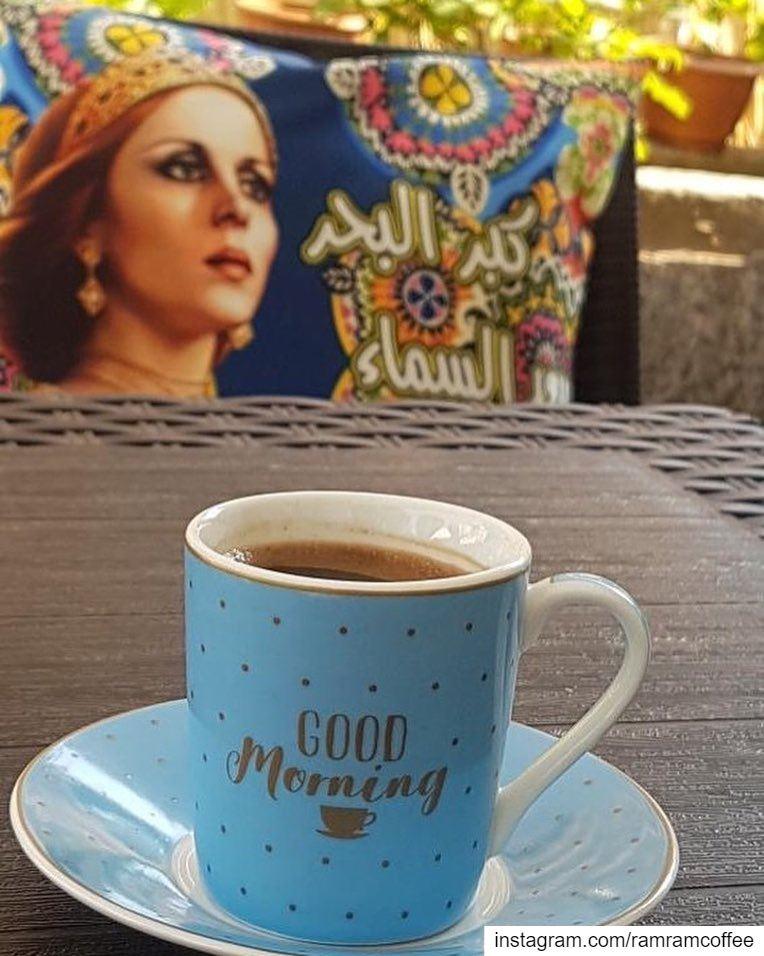 كبر البحر و بُعد السما بحب القهوة.. ramramcoffee turkishcoffee ...