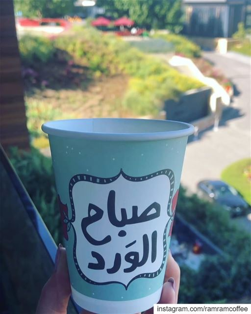صباح الورد من عروسة الشمال اهدن... ramramcoffee turkishcoffee ... (MIST Hotel & Spa)