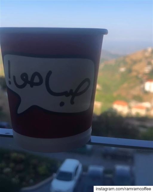 قهوة صباحية على انغام فيروزية.. ramramcoffee turkishcoffee ...