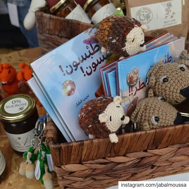 Check out  JabalMoussa 's Animals Dolls Line in our Boutiques at the... (Jabal Moussa Biosphere Reserve)