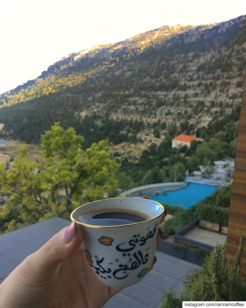 انقى الحب حُب القهوة ☕️💙...قهوتي عالصبح بكير ... ramramcoffee ... (MIST Hotel & Spa)
