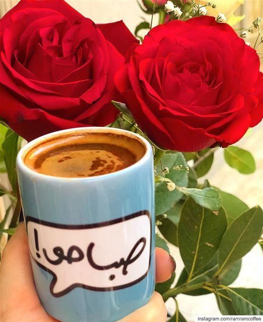 وكأن القهوة تجيد تعديل المزاج و ابتسامتك على ريق الصباح تجيد تعديل قلبي صب