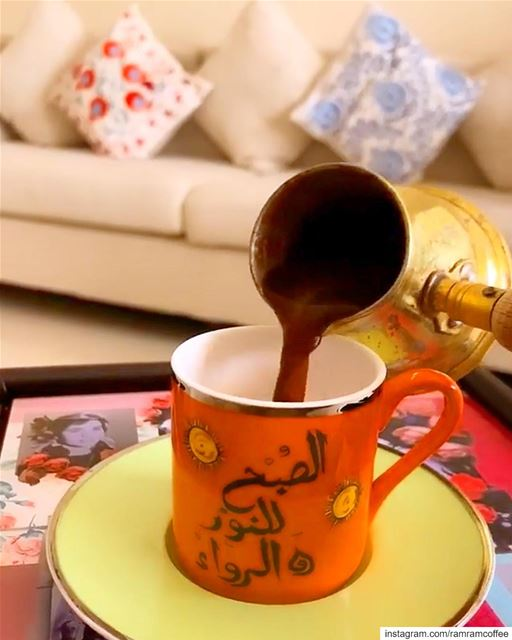وفي الصبـَاح رائحة القهوه تعلن بدء الحياة صباح_النور... ramramcoffee...