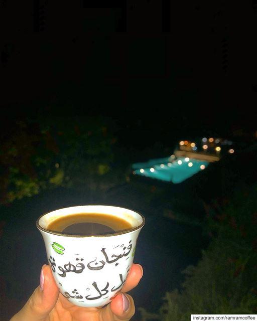المجد لهذا البحر الاسود فنجان_قهوة.. ramramcoffee turkishcoffee ...