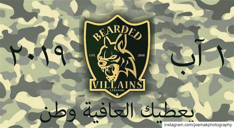 lebanesearmy lebanesearmy_official lebanesearmy_ lebanon lebanese ...