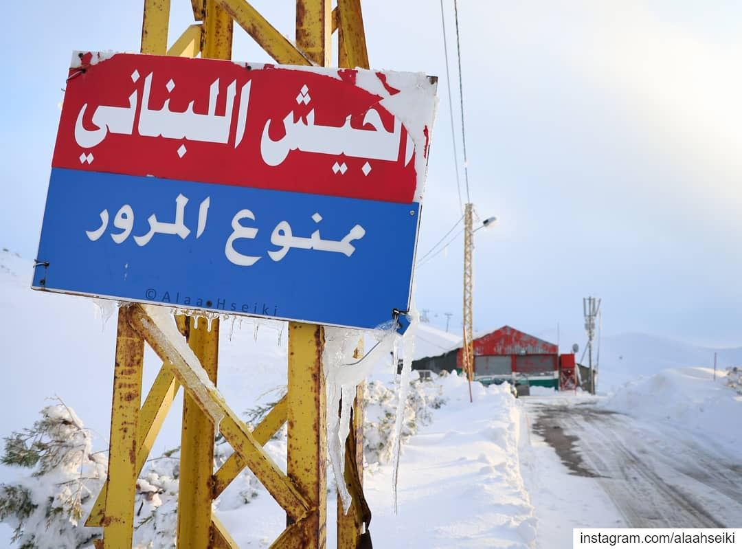 🇱🇧 كل عام وأنتم بخير... Hseiki Lebanon beirut army lebanese ... (Mzaar Kfardebian)
