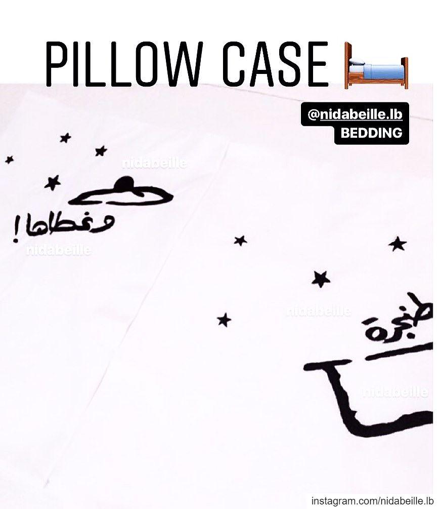 Tanjara w ghataha💍 pillow case! Write it on fabric by nid d'abeille ...