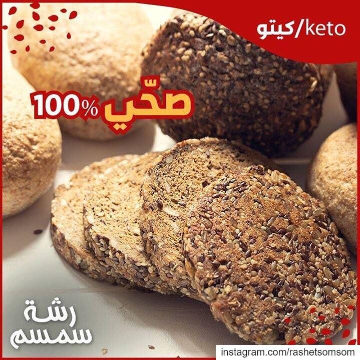 و بالكيتو صار فيك تاكل ال Burger مع ال Mini bugettبطريقة صحّية و طعمة شهي (Saïda, Al Janub, Lebanon)