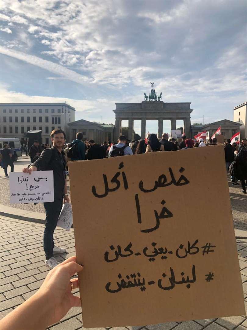 بس تفللو منرجع - لبنان ينتفض