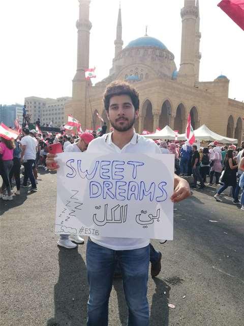 بي الكل - لبنان ينتفض Sweet Dreams