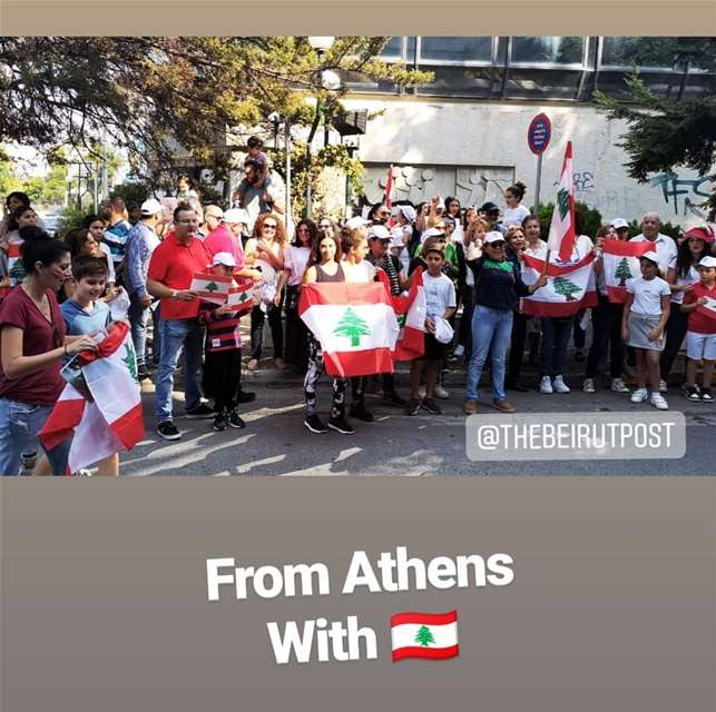 من اليونان - لبنان ينتفض (From Athens with Lebanon)