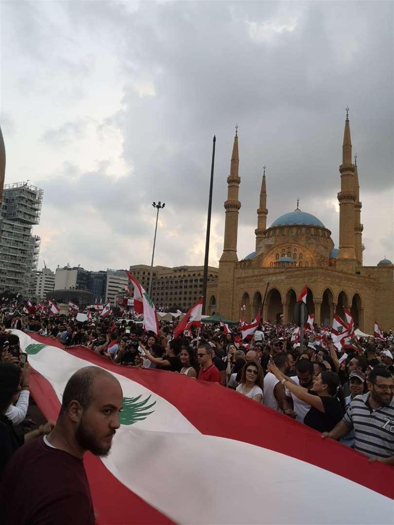ساحة الشهداء - لبنان ينتفض