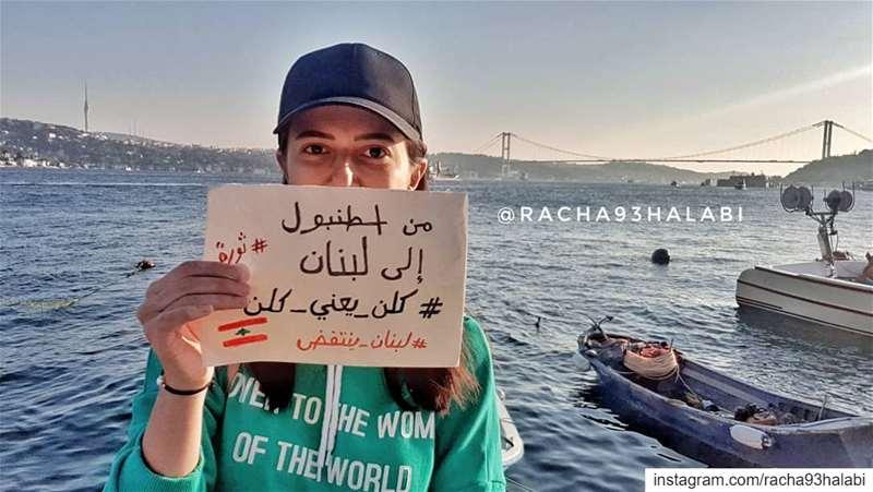 كتار من المغتربين بيتمنو يكونو اليوم بلبنان. وأنا وحدة منن. 🇱🇧🔥من  اس (Istanbul, Turkey)