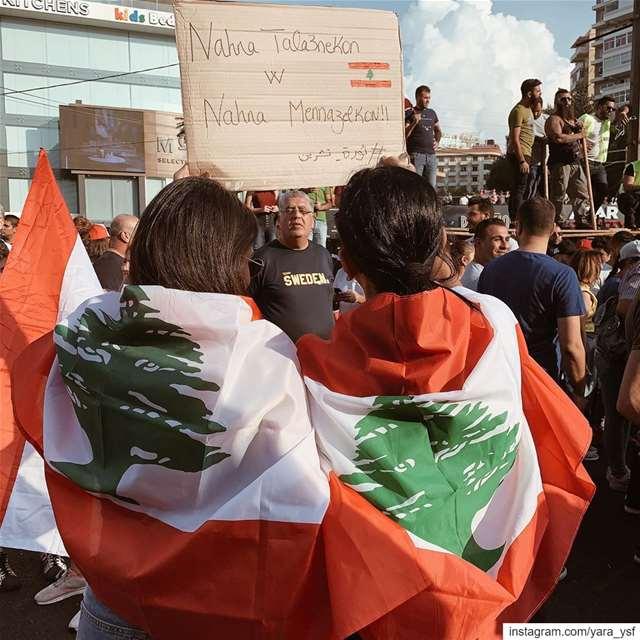 من قلب الحدث مع الوالدة 🇱🇧 لبنان_ينتفض (Zouk Mosbeh)