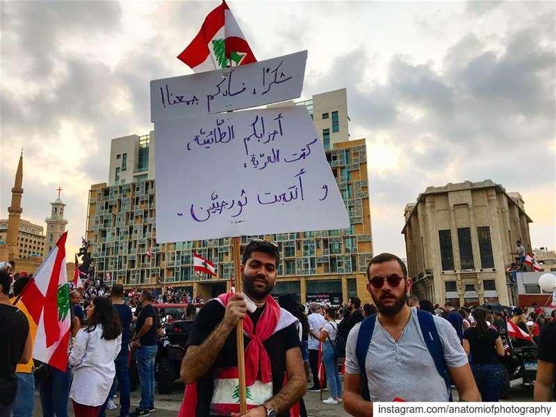 لبنان_ينتفض livelovelebanon livelovebeirut lebanon lebanon🇱🇧 ... (Martyrs' Square, Beirut)