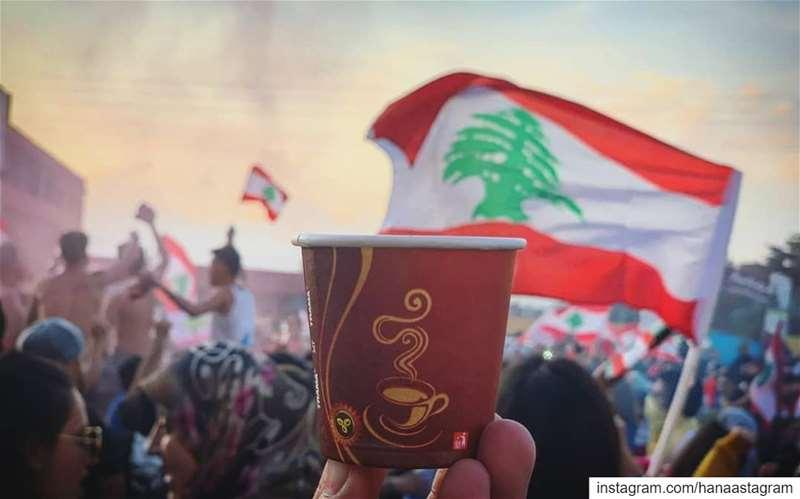 إذا الشعب يوماً أراد الحياة فلا بد أن يستجيب القدر .. ثورة لبناني لبنان...