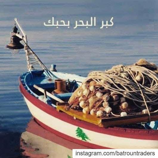 lebanon my ... (Batroûn)