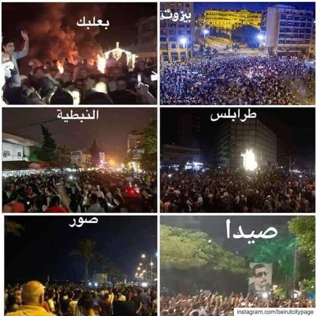 ثورة_لبنان شعب واحد .. قوم تحدى الظلم، تمرد كسر هالصمت اللي فيك بيروت...