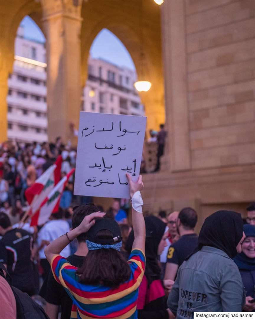 The Real meaning of ثورة!!... (Martyrs' Square, Beirut)