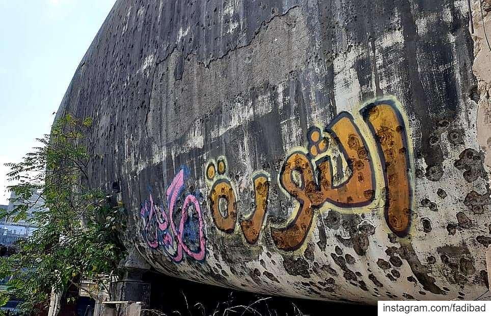 لبنان_ينتفض leburbex exploretheglobe worlderlust travelandlife ... (Beirut, Lebanon)