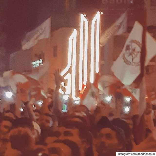  طرابلس 🇱🇧... لبنان_ينتفض  كلن_يعني_كلن............... (Tripoli, Lebanon)
