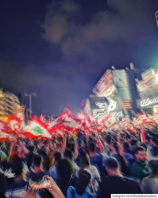 ثورة 🇱🇧 (Zouk Mosbeh)