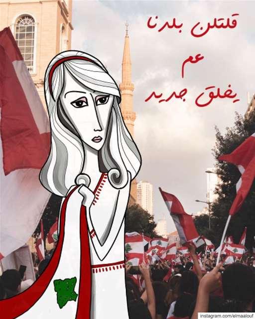 -🇱🇧 قلتلن بلدنا عم يخلق جديد 🇱🇧 -..... livelovebeirut lebanon ... (Lebanon)