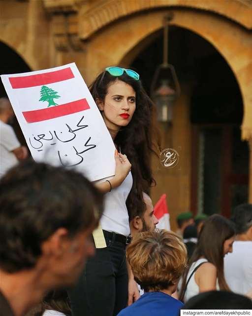 My Lebanon 🇱🇧❤️ revolution lebanon beirut girls joker likeforlikes... (Beirut, Lebanon)
