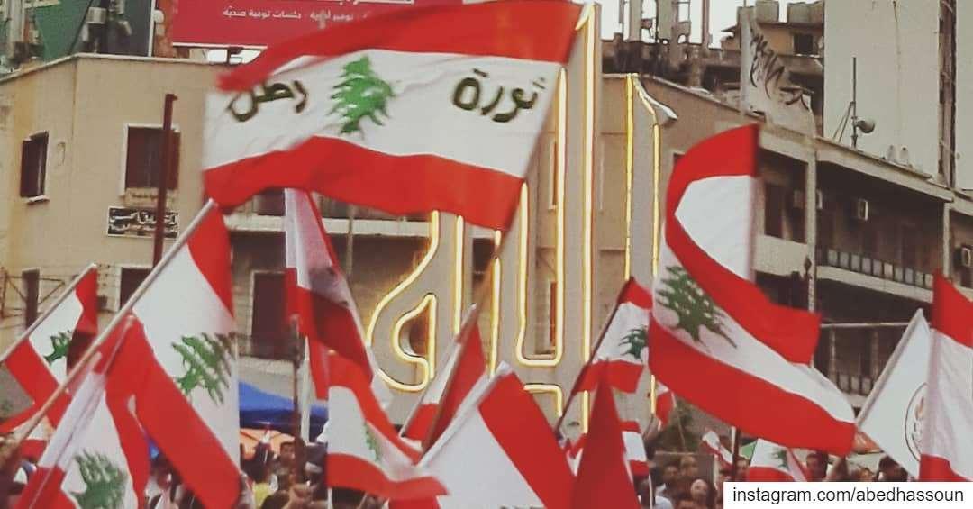 ثورة وطن 🇱🇧... ساحة_النور... لبنان_ينتفض  كلن_يعني_كلن...... (Tripoli, Lebanon)
