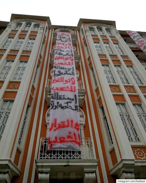 Beirut revolutionary architecture leburbex exploretheglobe ... (Beirut, Lebanon)