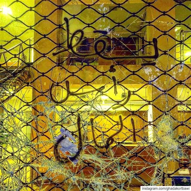 حسابك عنّا تكسير_راس كلن_يعني_كلن...... revolution lebanon bank... (Bank Of Beirut - Riyad El-Solh)