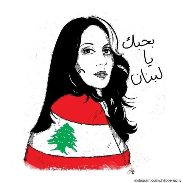 لبنان الكرامة والشعب العنيد. lebanon zahle fairouz beiut lebaneseflag... (Ajman UAE)