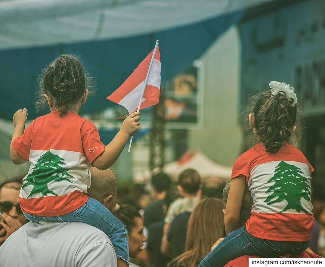 'the visions we offer our children; shape the future...'...... (Jel El Dib, Mont-Liban, Lebanon)