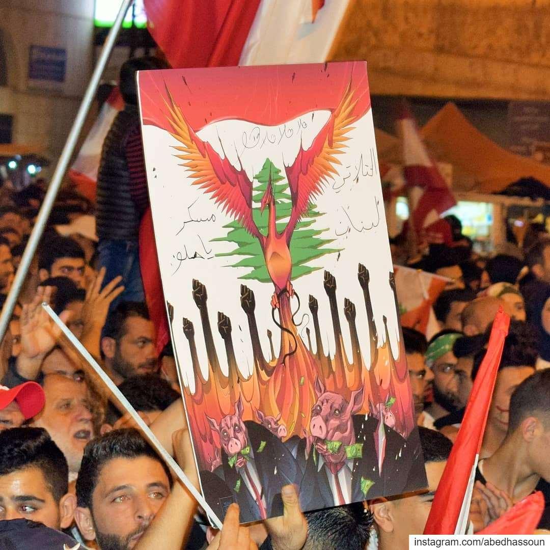 The LebaneseRevolution 🇱🇧...Sahat El Nour, Tripoli 🇱🇧... لبنا