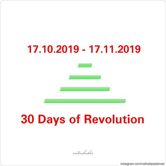 revolution 30days lebanon livelovelebanon protests beirut لبنان_ينتف (Beirut, Lebanon)