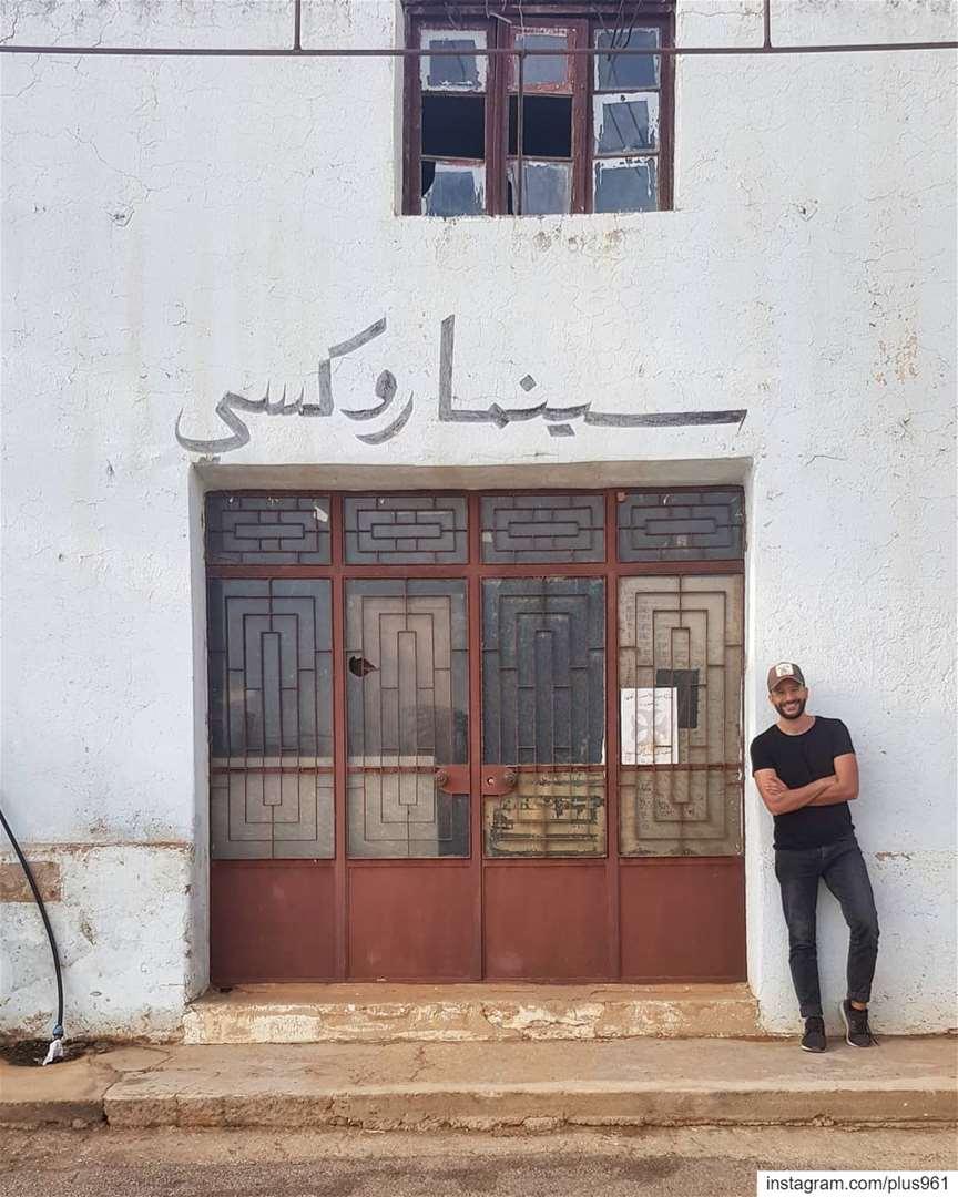 📽 فيلم لبناني طويل (Deir el Ahmar)