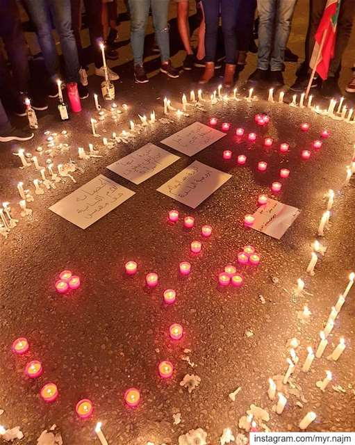أحكام الدين قتلت نادين 💔إنت الثورة يا نادين!! كرمال كل إم ظلمتها المحاكم (Downtown Beirut)