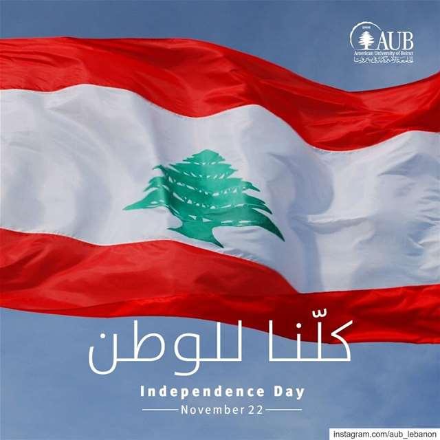 كلُّنا للوَطـَن للعلى للعَلَمMay our Lebanese flag always soar high...