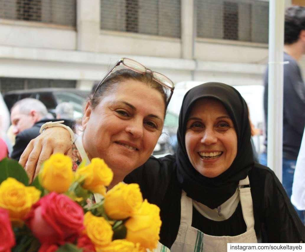 """""""Sawrine ana w ekhte Rima"""" - said Zeinab. Rima Massoud from Ramliyeh - ..."""