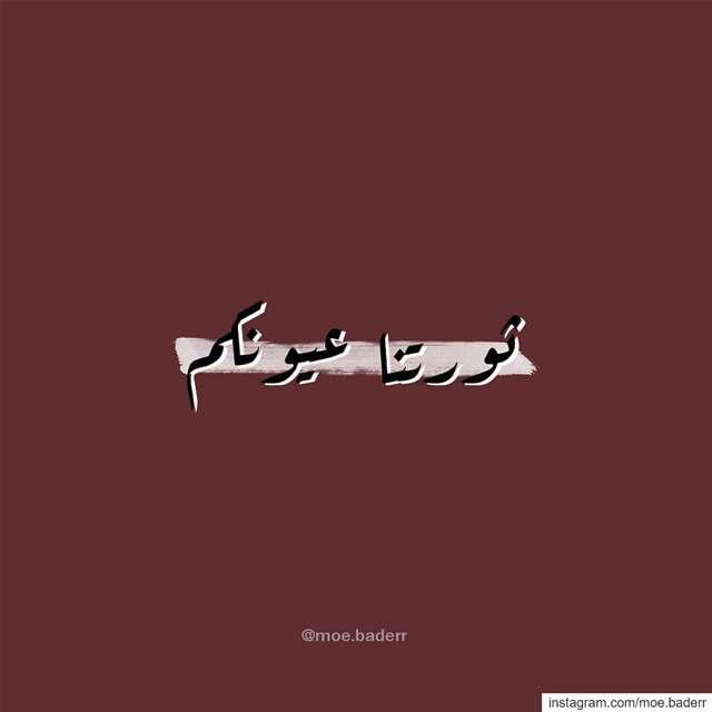 •ثورتنا عيونكم• ثورة_لبنان ثورتنا_مستمرة ثورتنا_عيونكم لبنان_ينتفض لب