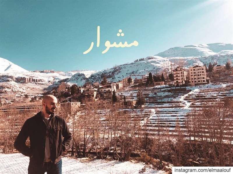 - مشوار رايحين مشوار -..... snow faraya cold positivevibes beard... (Faraya, Mont-Liban, Lebanon)