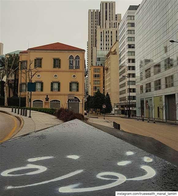Who..WhatWhenOrWhere📍......... beirut lebanon sunrise ... (Downtown Beirut)