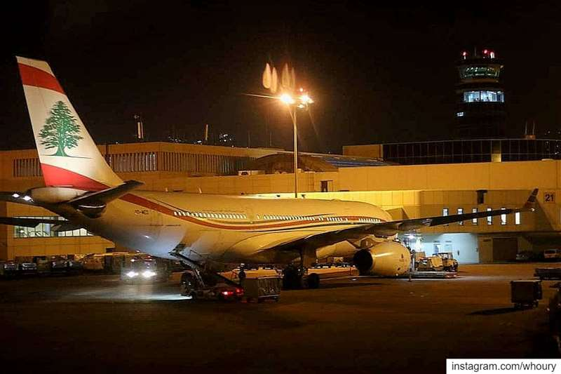 stay_at_home stayathome staysafe beirut mea middleeastairlines closed... (Airport Lebanon)