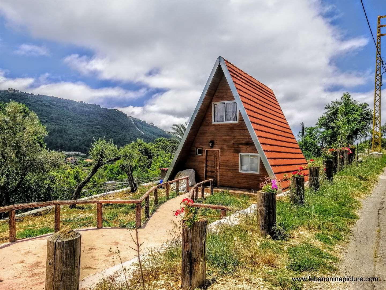 A beautiful traditional House in Zebdine, Lebanon (Zebdine)