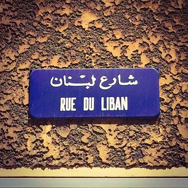 Sabah el Nour everyone! ☀️☕️🇱🇧 (Achrafieh, Lebanon)
