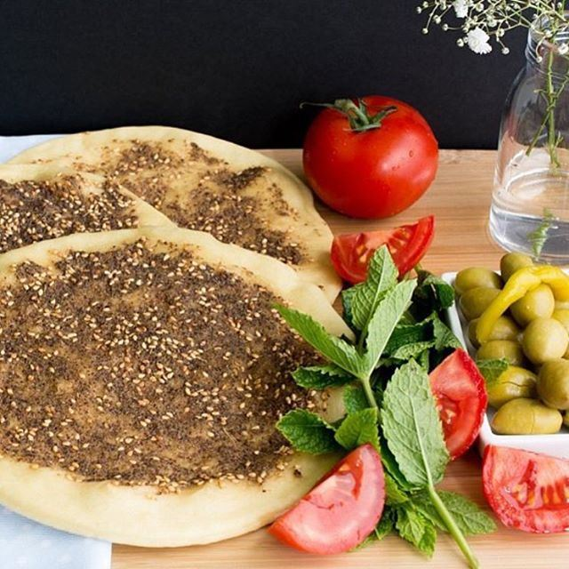 Well here we are with the beginning of another week and most likely a very hot one as well... (Zaatar W Zeit)