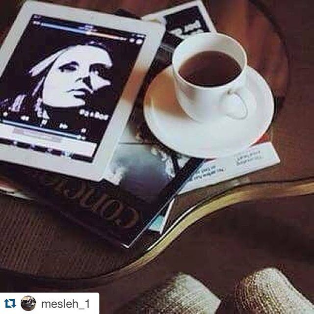 Morning coffee with Fayrouz song (Good Morning)