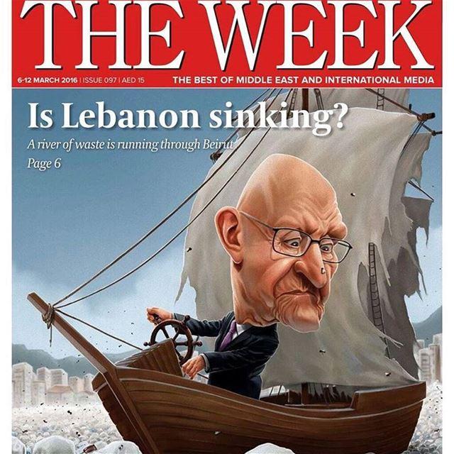 لبنان حكومة طلعت_ريحتكم زبالة_الدولة